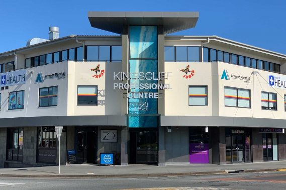 ALL ABOUT PHYSIO KINGSLCIFF